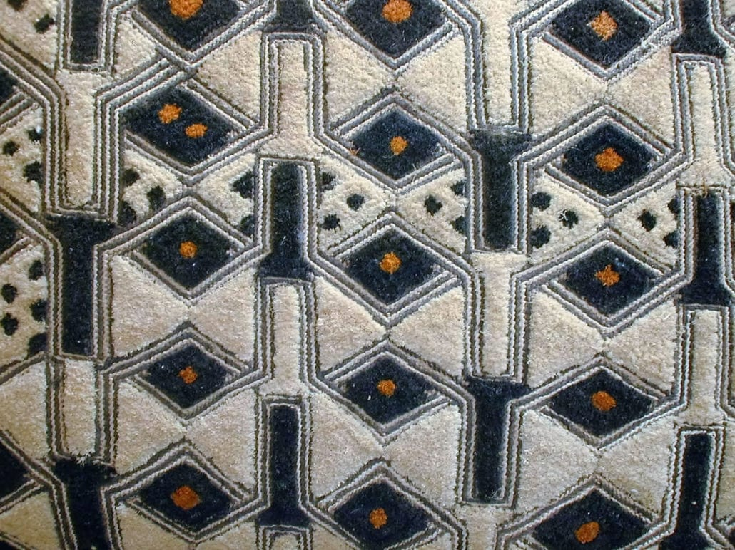 Kuba cloth from Congo Zaire
